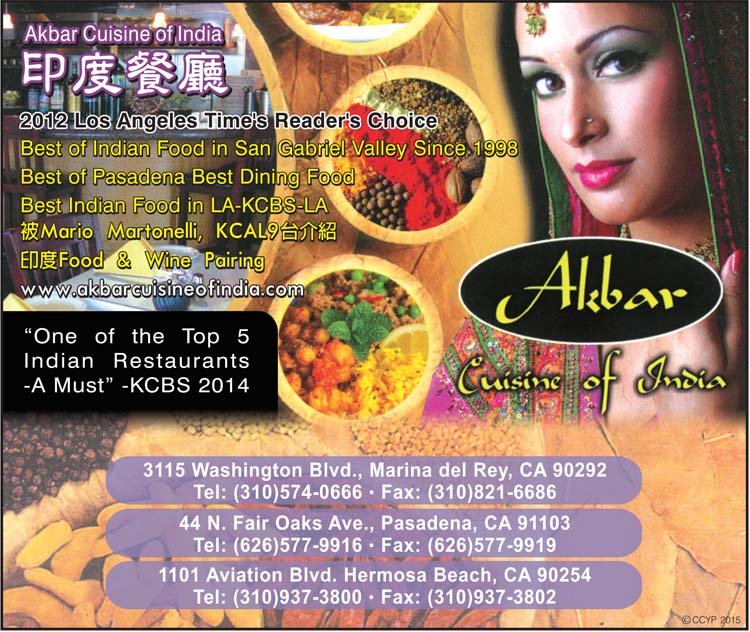 for Akbar cuisine of india pasadena ca