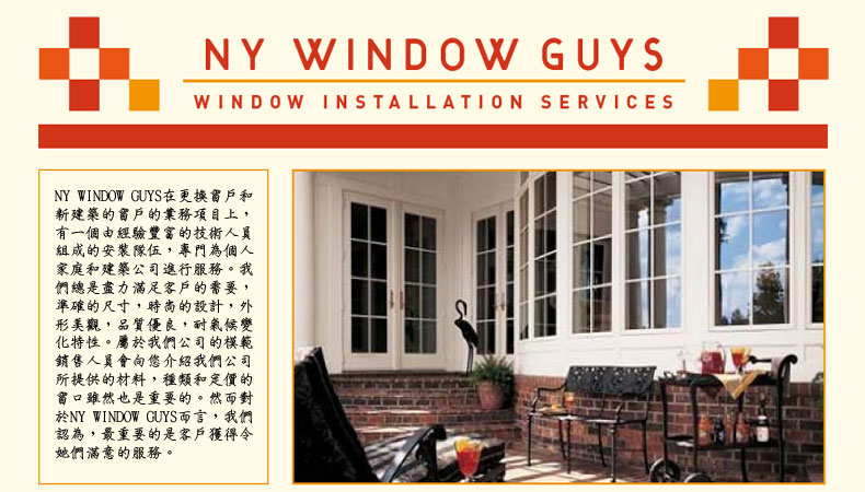 現代保溫窗