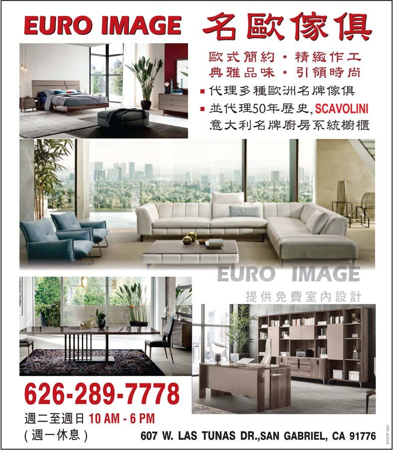 名歐傢俱 EURO IMAGE - 華人工商黃頁