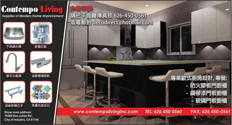 優質生活廚浴精品CONTEMPO LIVING INC.   華人工商黃頁