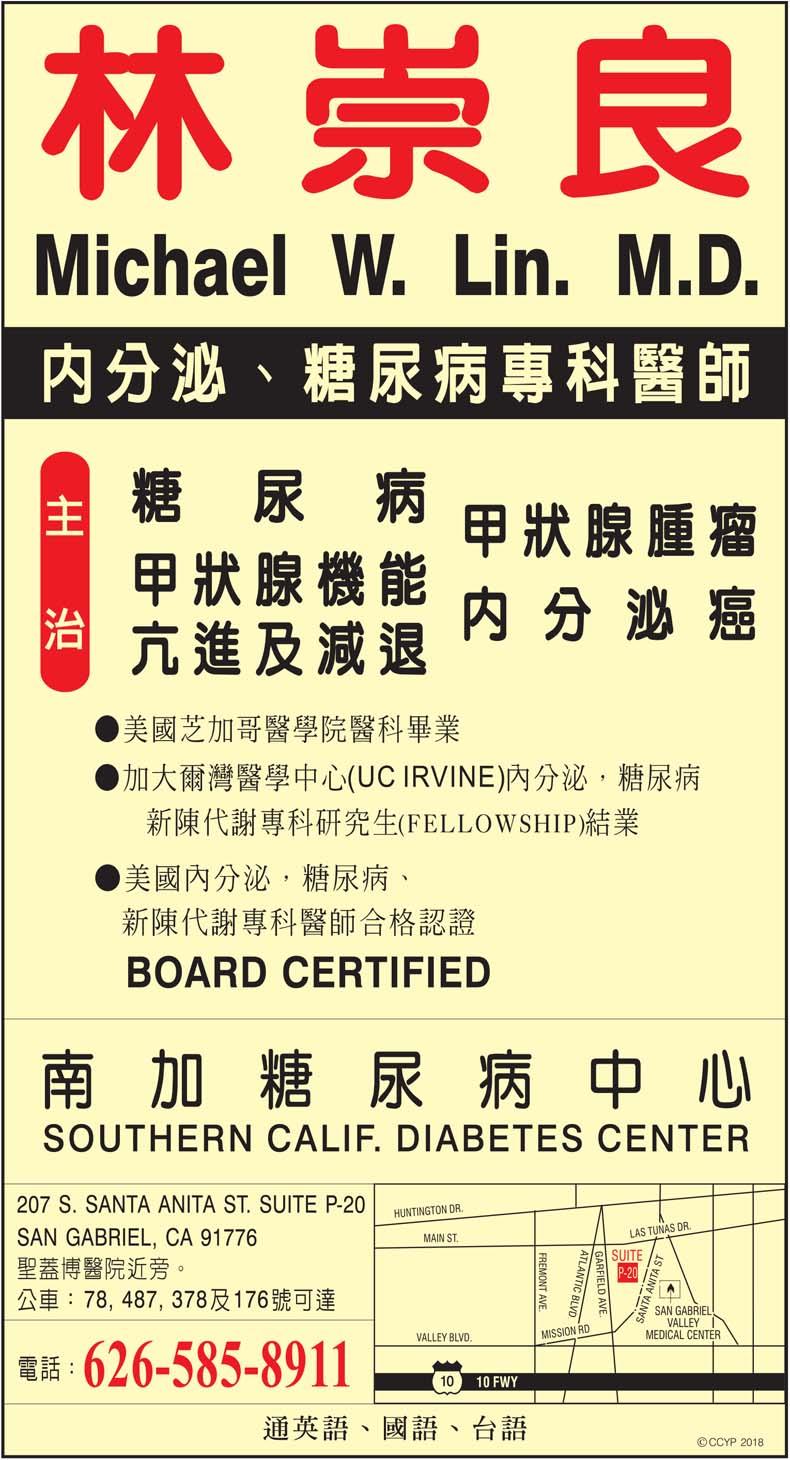 林崇良医师介绍 电话 地址 营业时间 华人工商网