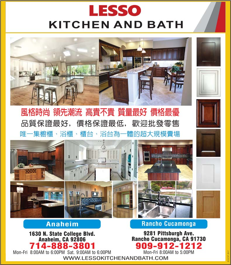 Lesso Kitchen And Bath Rancho Cucamonga