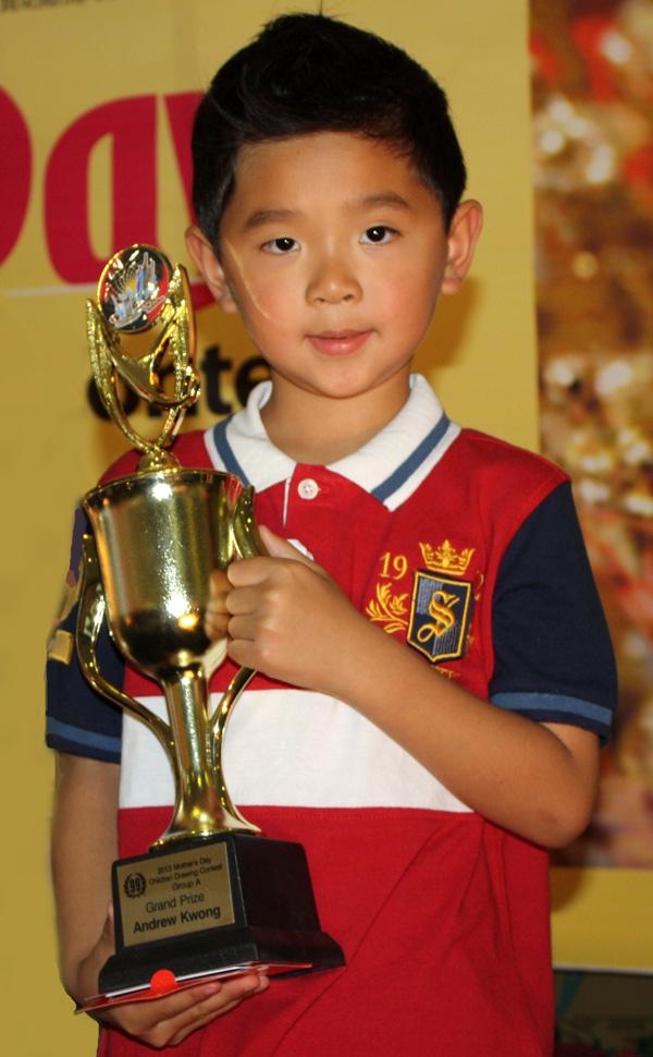 汪老师美术学校学生Andrew Kwong荣获2013大华超市儿童绘画比赛特